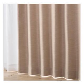 AEON - 遮光ドレープカーテン2枚組◎洗える ウォッシャブル◎形状記憶