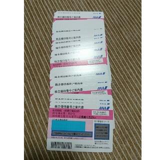 エーエヌエー(ゼンニッポンクウユ)(ANA(全日本空輸))の専用商品 ANA 株主優待券 60枚(航空券)