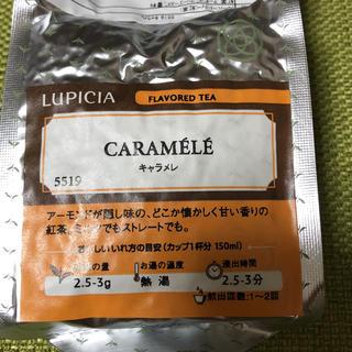 LUPICIA - 【ルピシア】フレーバードティー キャラメレ