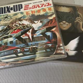 石野卓球/MIX-UP Vol.1/DOVE LOVES DUB/2枚組(クラブ/ダンス)