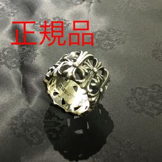 クロムハーツ(Chrome Hearts)の【正規品】【値引き〇】クロムハーツ セメタリーリング 9号(リング(指輪))