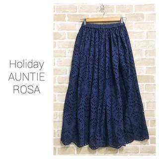 アンティローザ(Auntie Rosa)の【Holiday AUNTIEROSA】レースロングスカート アンティローザ(ロングスカート)