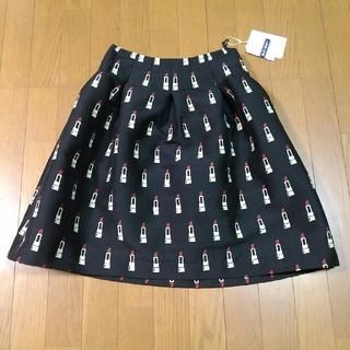 新品エムズグレイシー♡スカート