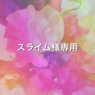 スライム様専用 フェイクリングピアス♡2個セット×2(イヤリング)