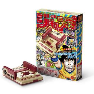 ニンテンドウ(任天堂)のニンテンドー ファミコン ミニ  ジャンプ五十周年(家庭用ゲーム本体)