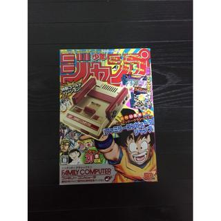 ニンテンドウ(任天堂)のヒカル様専用 ミニファミコン ジャンプ(家庭用ゲーム本体)