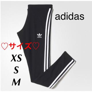 adidas - アディダスレギンス♡ロゴレギンス♡