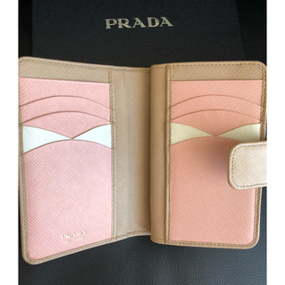 PRADA - プラダ 二つ折り財布 マルチカラー