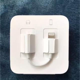Apple - iPhone8の変更アダプター