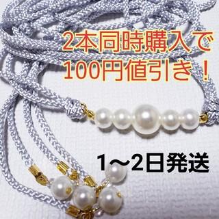 47 翌日配送!飾り紐 帯飾り 帯締め 浴衣 着物にも☆(和装小物)