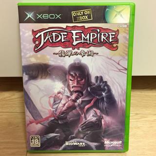 エックスボックス(Xbox)のXbox ジェイドエンパイア 翡翠の帝国(家庭用ゲームソフト)