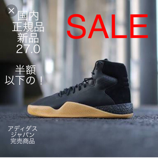 アディダス(adidas)のoriginals TUBULAR ISTNT  BY3611(スニーカー)