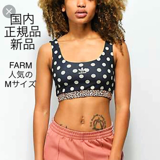 originals THE FARM BRA TOP CW1388 Mサイズ