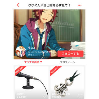 クロムハーツ(Chrome Hearts)のクロムハーツ(ネックレス)