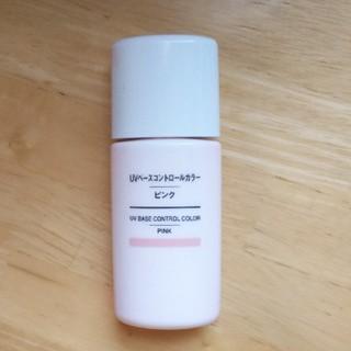 無印良品 UVベースコントロールカラー ピンク30mL 化粧下地 日焼け止め