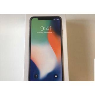 アイフォンテン 箱256(iPhoneケース)