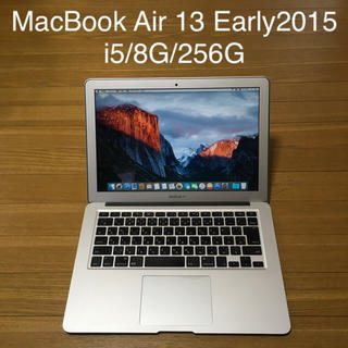 アップル(Apple)のMacBook Air 13 Early2015 i5/8G/256G(ノートPC)