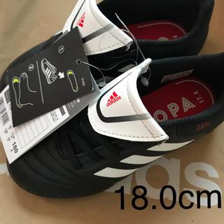 adidas - 新品  お買い得  adidas  スパイク  早い者勝ち