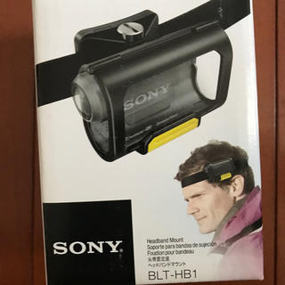 ソニー(SONY)の【新品】SONY アクションカム ヘッドバンドマウント BLT-HB1(ビデオカメラ)