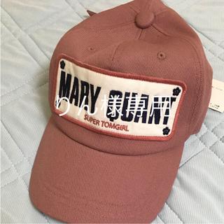 マリークワント(MARY QUANT)の【未使用‼︎】マリークワント キャップ♡(キャップ)