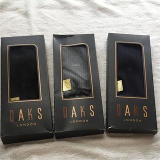 ダックス(DAKS)の未使用 DAKS ビジネス ソックス(ソックス)
