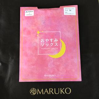 マルコ(MARUKO)のマルコ おやすみソックス M(その他)