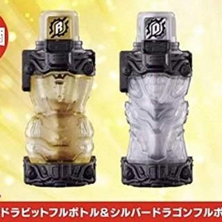 BANDAI - 映画 仮面ライダービルド プレミアム DX  前売り券 限定 フルボトル