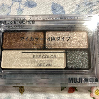 MUJI (無印良品) - 🌹新品🌹無印良品🌹アイカラー4色カラー ブラウン系🌹