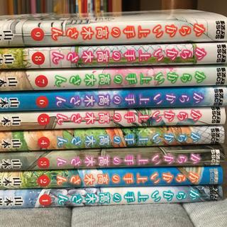 小学館 - からかい上手の高木さん1〜9巻(全巻)