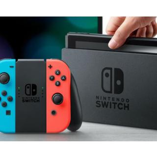 ニンテンドウ(任天堂)のNintendo Switch 本体(家庭用ゲーム本体)