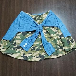 ピンクラテ(PINK-latte)のピンクラテ スカート xs(スカート)