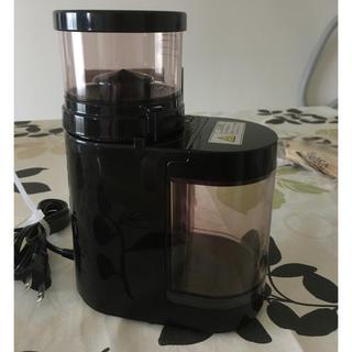 カリタ(CARITA)のKalitaコーヒーミル(C-90)とおまけ(電動式コーヒーミル)