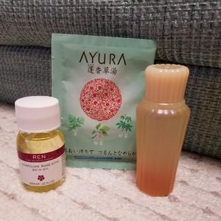 アユーラ(AYURA)の【新品・未使用】アユーラ 入浴剤セット(入浴剤/バスソルト)