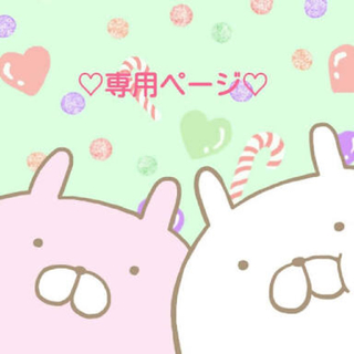 サカイラック(sacai luck)のsacai luck 【新品】シャツ(シャツ/ブラウス(半袖/袖なし))