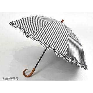 新品 サンバリア 100 白黒ストライプ 2段折り畳み日傘(傘)