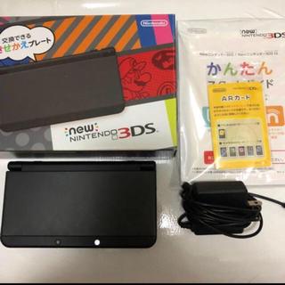 ニンテンドウ(任天堂)のmew ニンテンドー3DS 充電器付き(携帯用ゲーム本体)