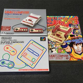 ニンテンドウ(任天堂)のファミコンクラシックミニ 3種(家庭用ゲーム本体)