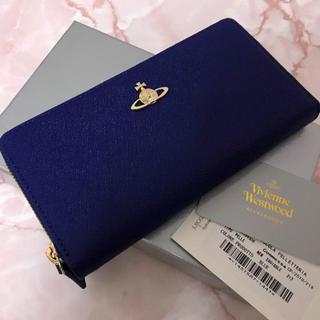 新品未使用⭐︎ブルー⭐︎ラウンド長財布⭐︎箱・カード付