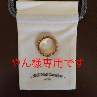 ビルウォールレザー(BILL WALL LEATHER)のビルウォールレザージルコニアリング(リング(指輪))