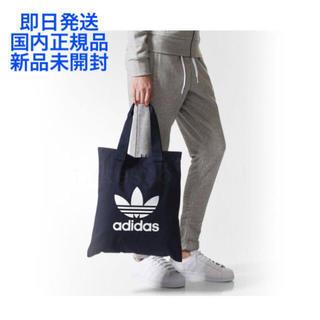 アディダス(adidas)の早い者勝ち‼️アディダス オリジナルス トートバッグ ユニセックス(トートバッグ)