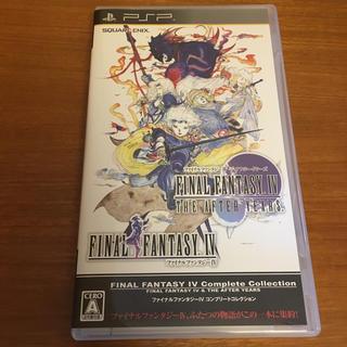 PlayStation Portable - ファイナルファンタジーⅣ コンプリートコレクション