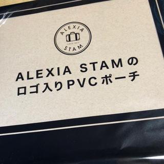 コウブンシャ(光文社)のJJ8月号付録 ALEXIA STAM の ロゴ入りPVCポーチ(ポーチ)