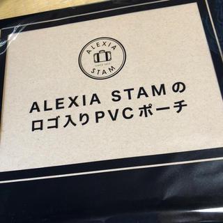 コウブンシャ(光文社)のJJ8月号付録 ALEXIA STAMのロゴ入りPVCポーチ(ポーチ)