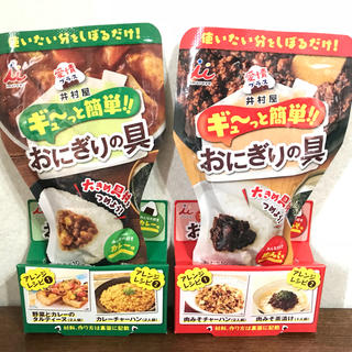 イムラヤ(井村屋)の井村屋 おにぎりの具 カレー&肉みそ味 2個セット(その他)