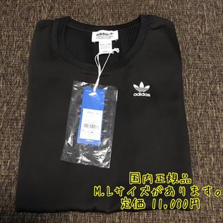 アディダス(adidas)のアディダスオリジナルス ワンピース 黒(ミニワンピース)