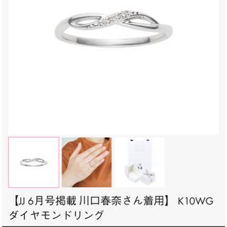 ヴァンドームアオヤマ(Vendome Aoyama)のヴァンドーム 青山 k10PG ダイヤモンドリング  (リング(指輪))