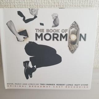 ブックオブモルモン ミュージカル CD(ワールドミュージック)
