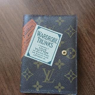 ルイヴィトン(LOUIS VUITTON)のルイヴィトン モノグラム手帳(手帳)