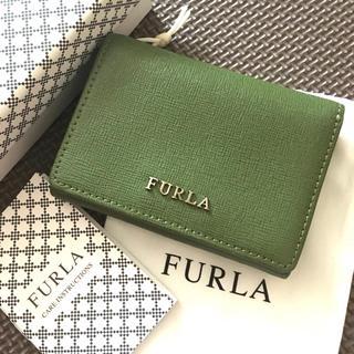 フルラ(Furla)の未使用!FURLA フルラ バビロン 三つ折り財布  緑 グリーン レザー(折り財布)
