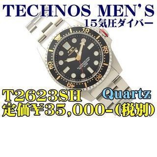 テクノス(TECHNOS)の新品 テクノス 紳士 ダイバー T2623SH 定価¥35,000-(税別)(腕時計(アナログ))